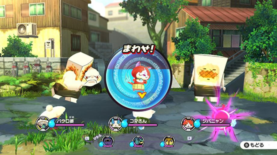 youkai-watch-battle1